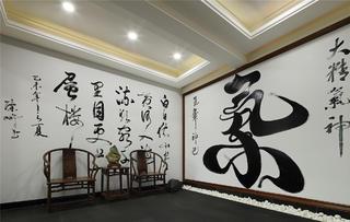 中式风格会所装修书房效果图