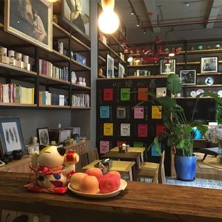 咖啡书店装修设计 安逸慢时光