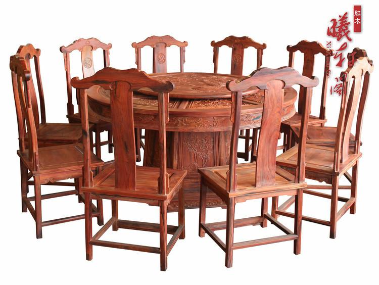 曦轩阁整装酸枝木圆形明清古典餐桌