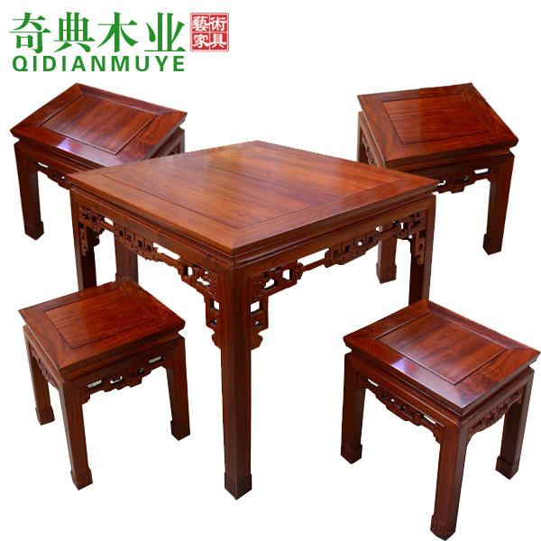 卓匠整装支架结构花梨木多功能抽象图案正方形明清古典餐桌