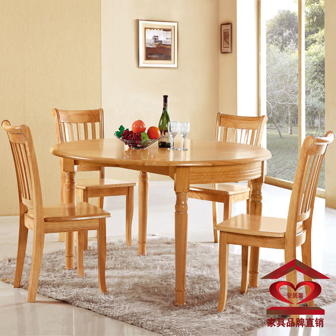 安居馨组装支架结构橡胶木圆形现代中式餐桌