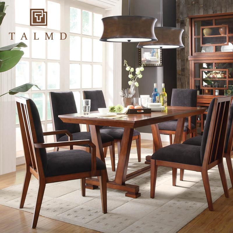 图迈深色餐桌框架结构桦木储藏正方形现代中式餐桌