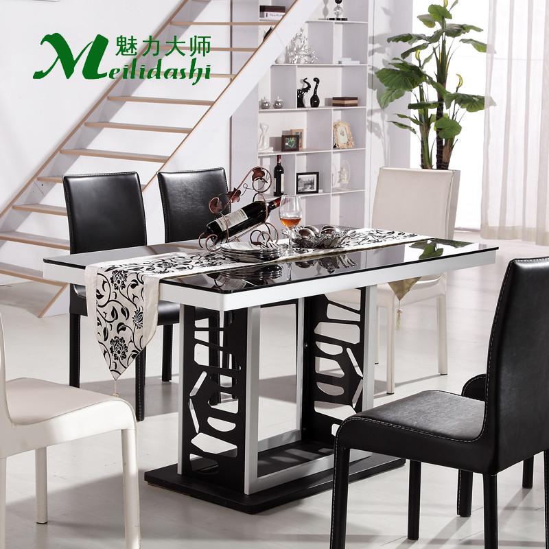 魅力大师金属组装钢玻璃支架结构艺术长方形简约现代餐桌