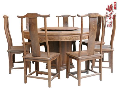 曦轩阁整装鸡翅木圆形明清古典鸡翅木餐桌餐桌
