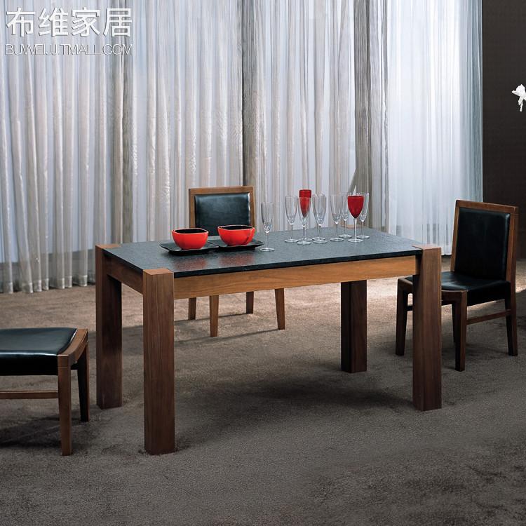 布维榉木简约现代餐桌