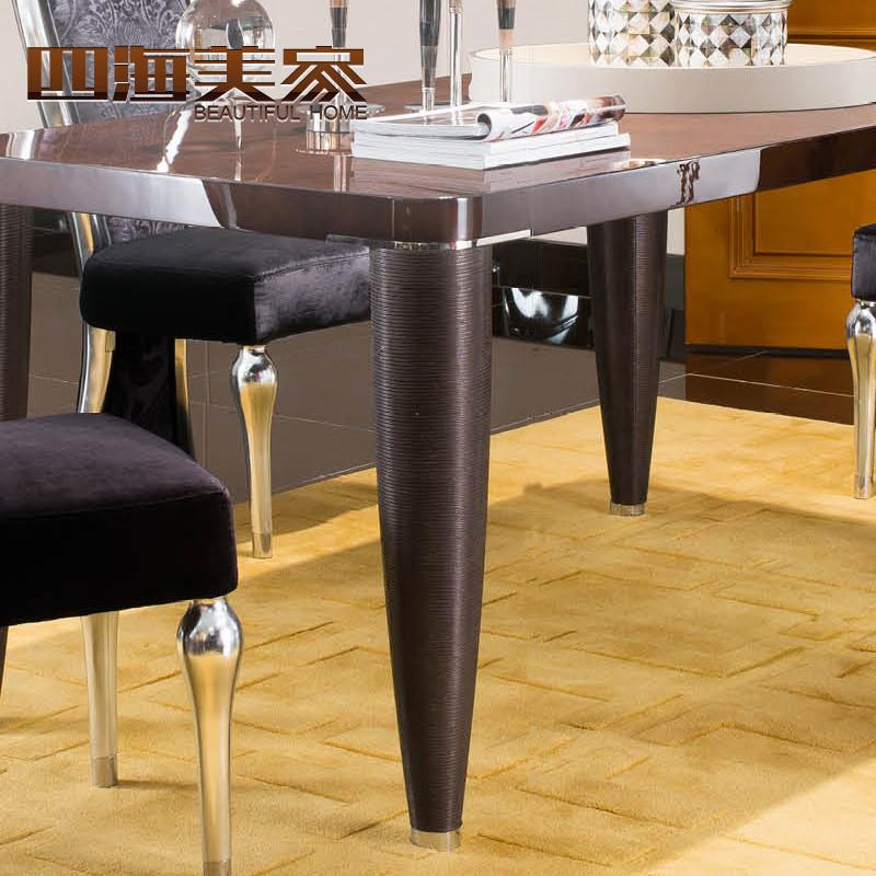 四海美家亮光长餐桌组装支架结构桦木长方形新古典餐桌