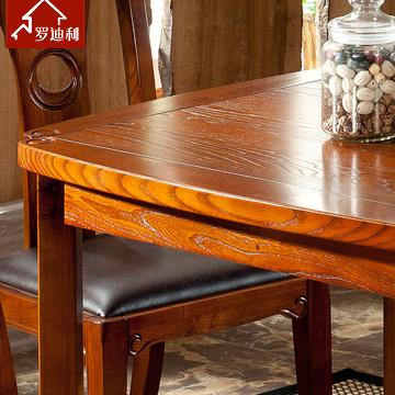 罗迪利老榆木餐台组装支架结构拆装艺术长方形现代中式餐桌