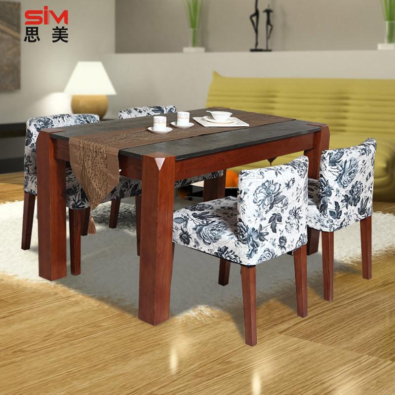 思美组装框架结构水曲柳移动长方形简约现代餐桌