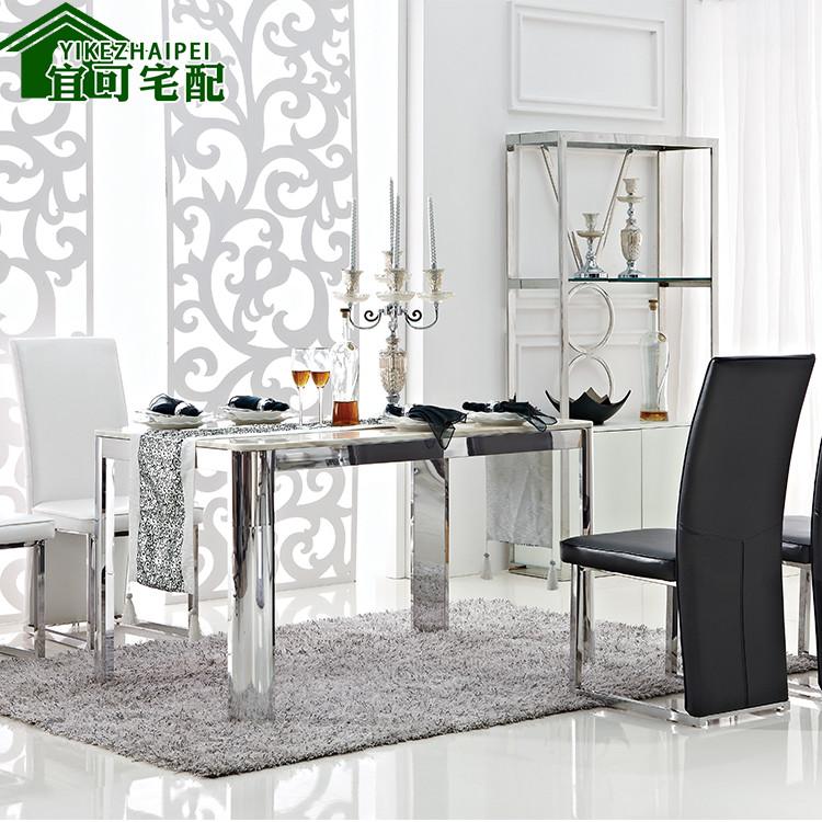 宜可宅配金属开合整装不锈钢大理石支架结构移动刊物长方形简约现代餐桌
