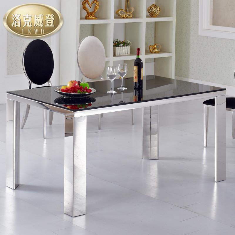 洛克威登金属整装不锈钢玻璃框架结构拆装长方形简约现代餐桌
