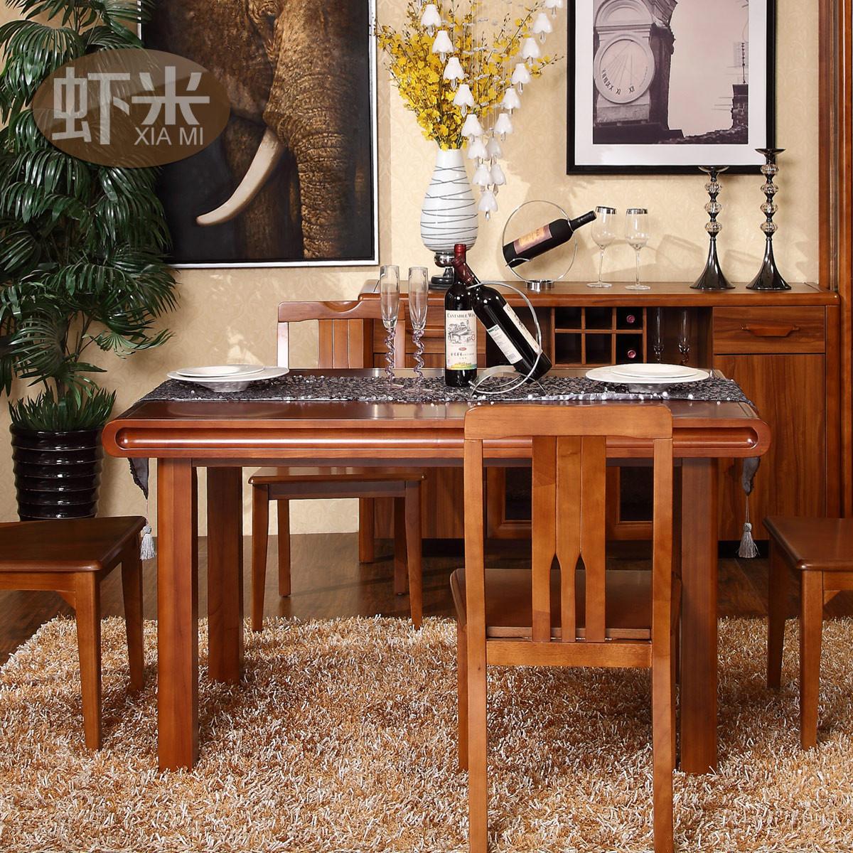 虾米餐桌餐椅*把餐桌组装框架结构橡木长方形现代中式餐桌