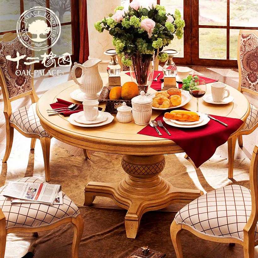 圆餐台旋转组装曲木结构桦木拆装植物花卉圆形美式乡村餐桌