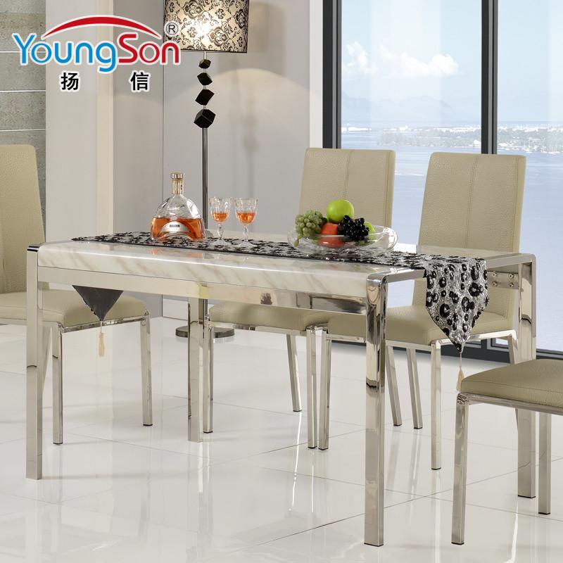 扬信图片颜色组装框架结构移动艺术长方形简约现代餐桌