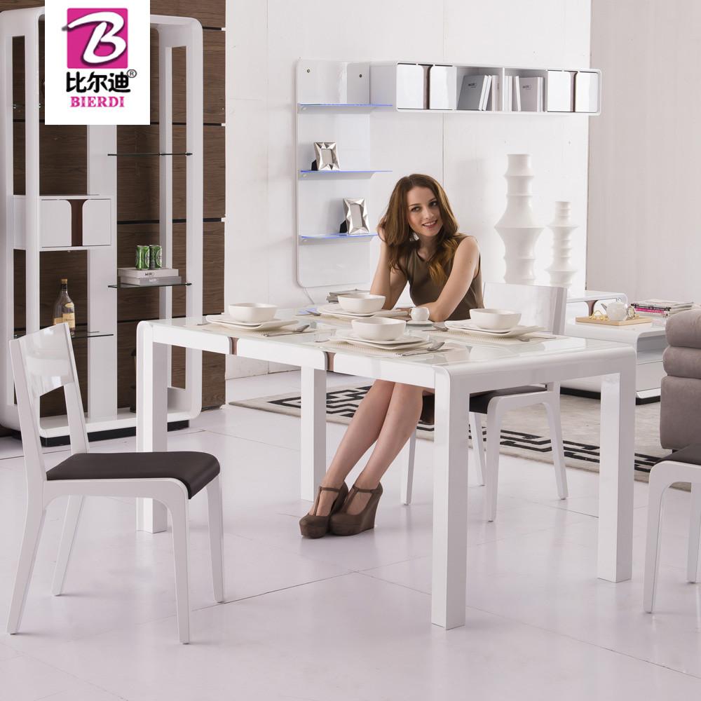 比尔迪白色人造板组装密度板纤维板玻璃框架结构移动抽象图案长方形简约现代餐桌