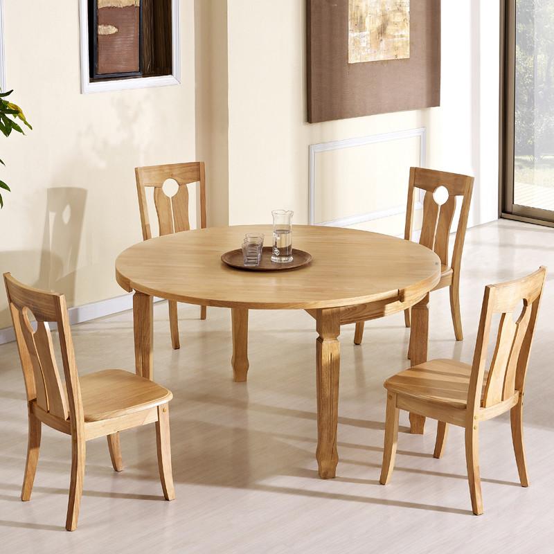 禧乐菲组装框架结构橡木圆形简约现代餐桌