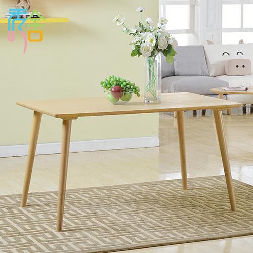 秀舍桌椅全实木餐桌散装水曲柳移动长方形韩式餐桌