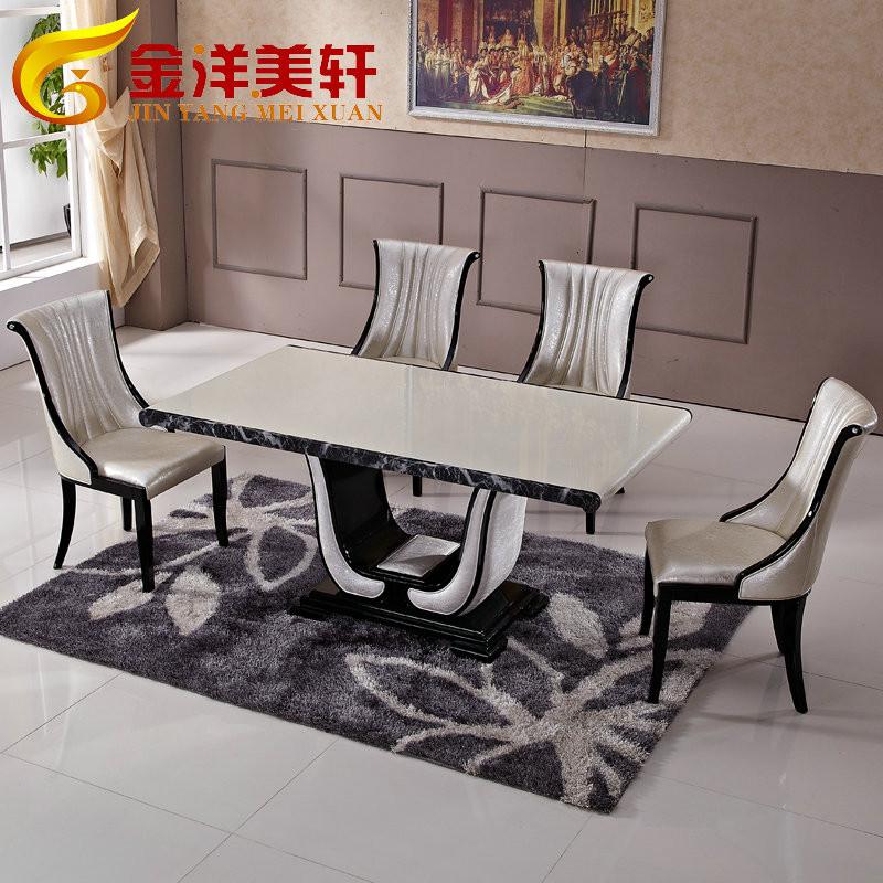 金洋美轩组装大理石支架结构橡木多功能抽象图案长方形韩式餐桌
