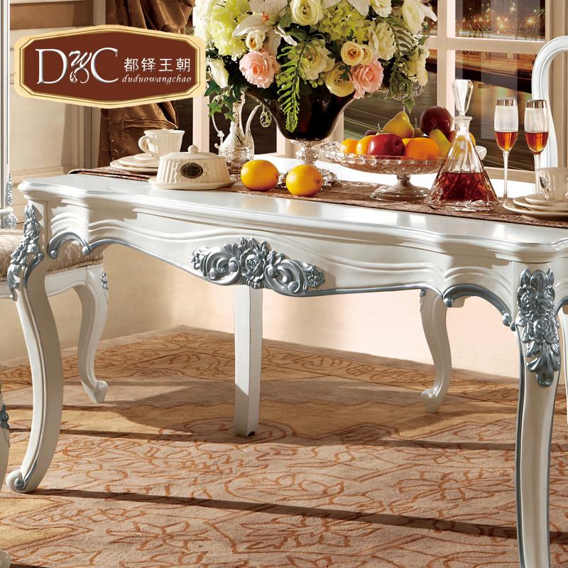 都铎王朝组装支架结构橡木拆装抽象图案长方形欧式餐桌