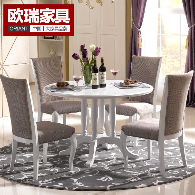 欧瑞家具多功能圆形欧式餐桌