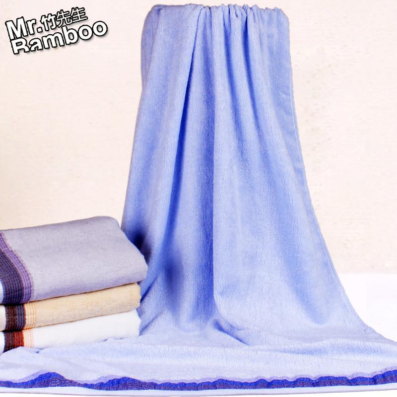 竹先生-浴巾