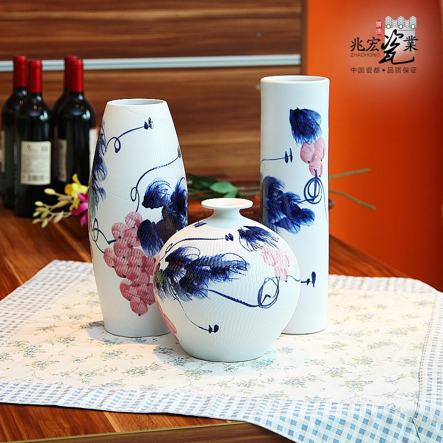 兆宏青花古韵三件套陶瓷台面花瓶小号田园花瓶