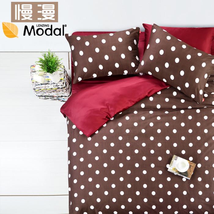 慢漫简约现代活性印花斜纹心形床单式简约风床品件套四件套