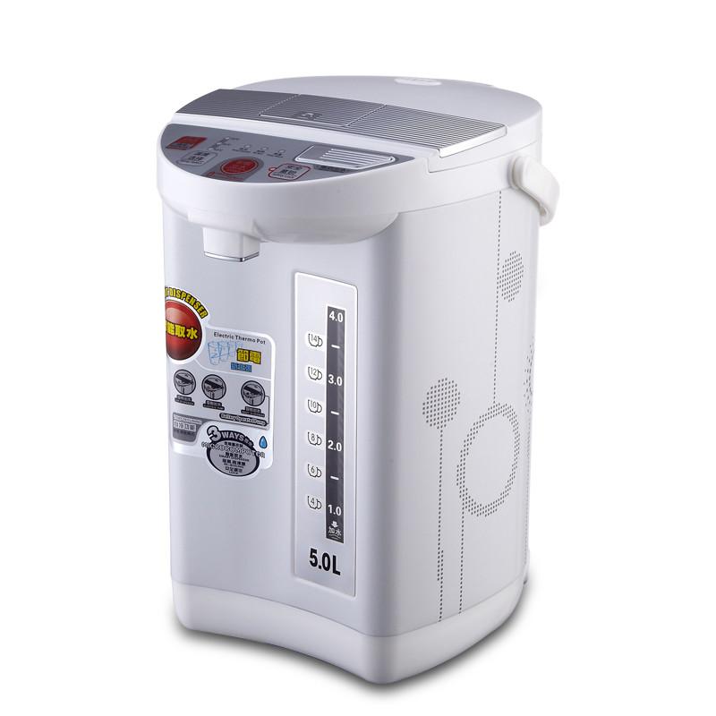 奥克斯白色塑料电热开水瓶底盘加热-电水壶