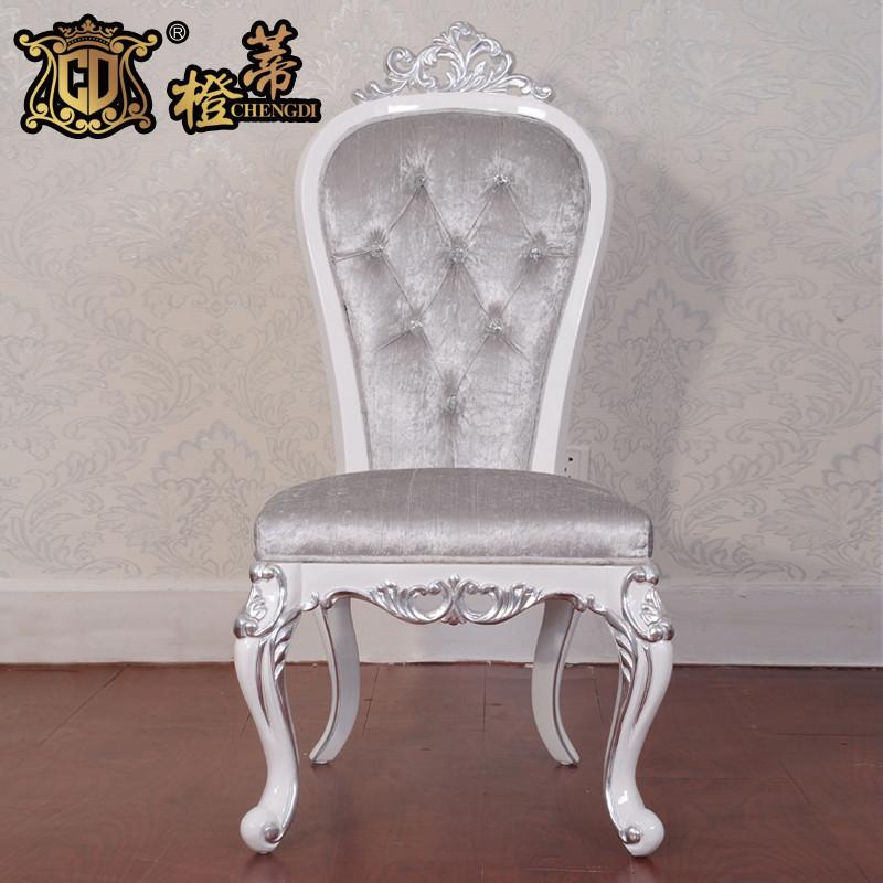 橙蒂颜色可定制布橡木多功能成人新古典餐椅