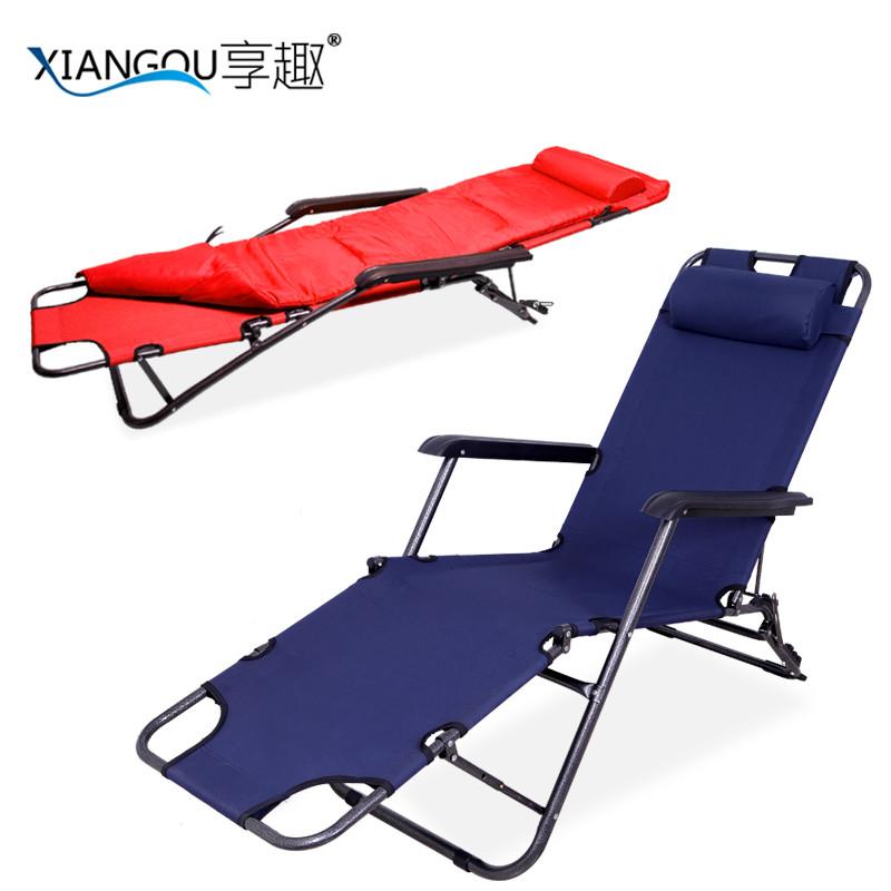 享趣 金属铁合金成人现代中式 折叠椅