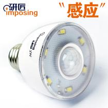 LED GD-LD1/LD2小夜灯