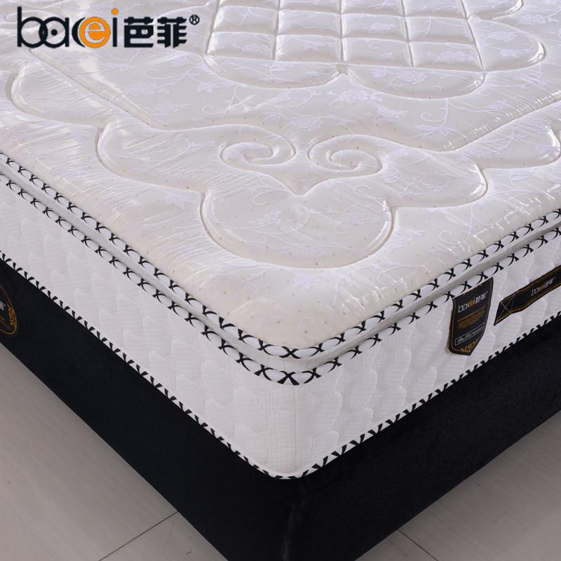 芭菲五星尊贵享受乳胶成人床垫