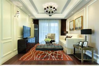 130平时尚新古典装修客厅效果图