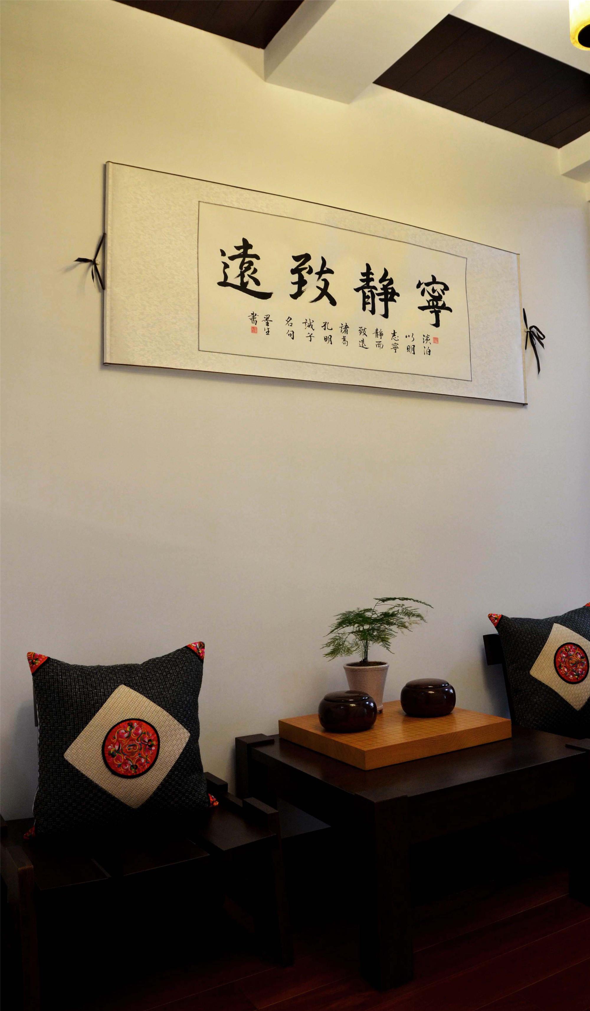 中式风装修书房欣赏图