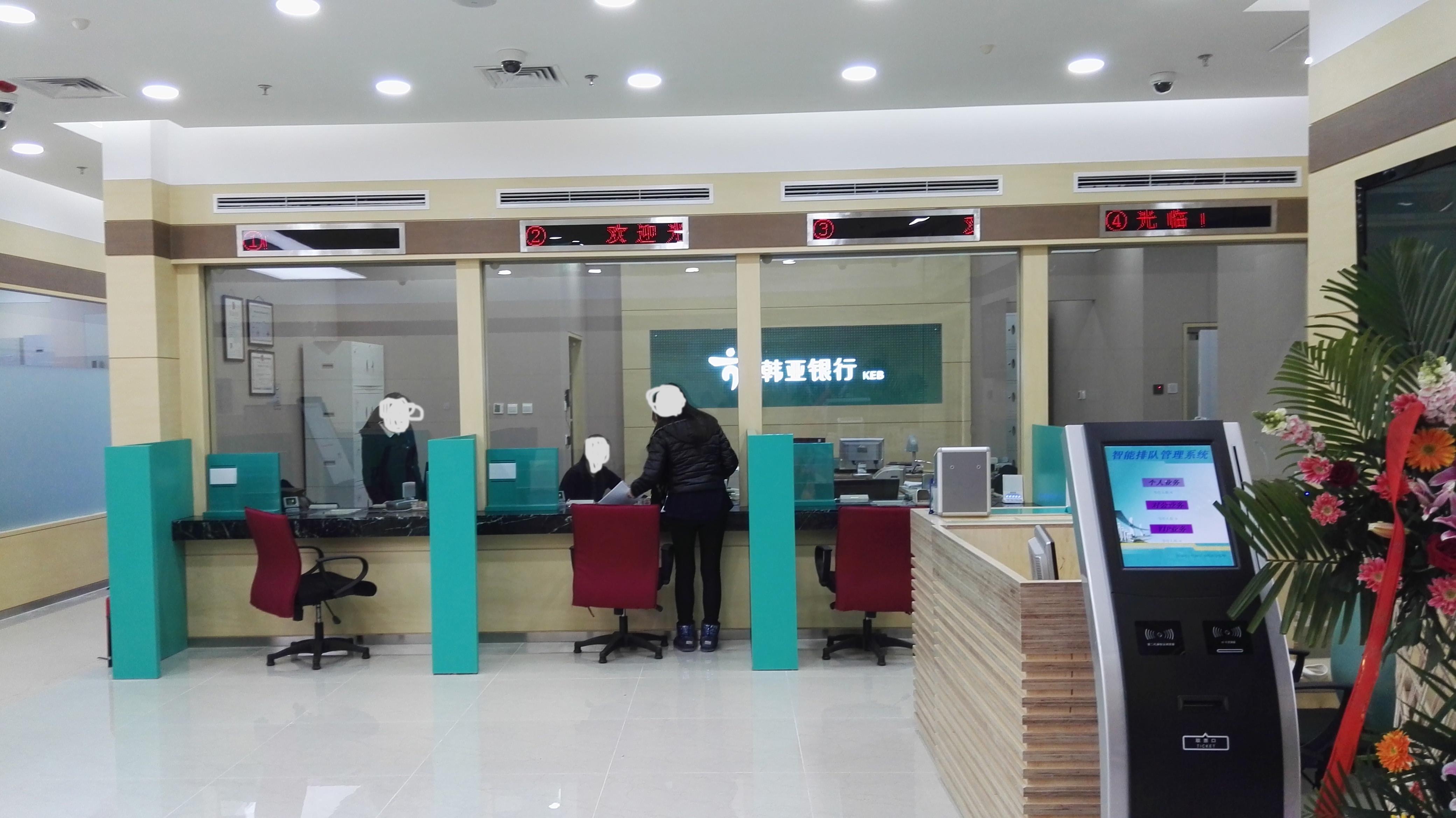 银行室内装修办事窗口