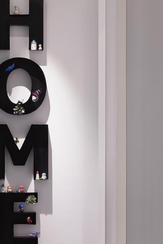 现代简约风格三居墙面装饰特写