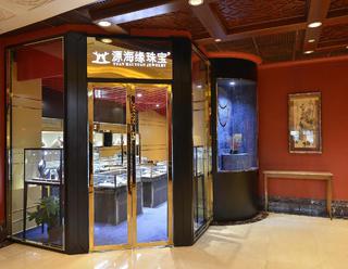25平珠宝店装修门面图片