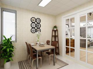 简美三居装修餐厅设计图
