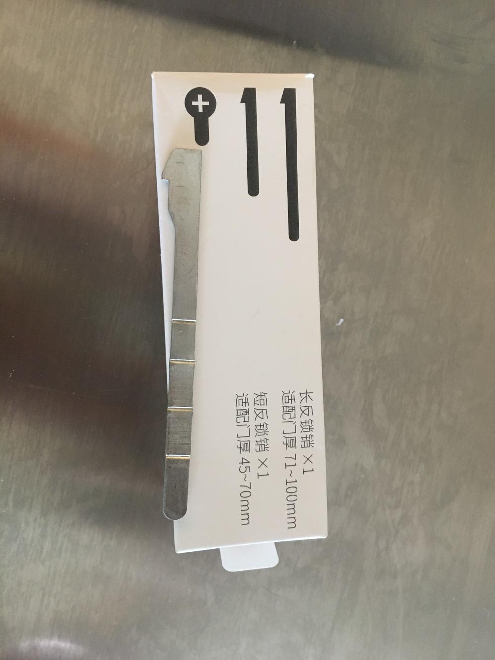 长沙雨花区朝晖路某客户指纹锁安装跟换案例,安装电话17769316451(图9)