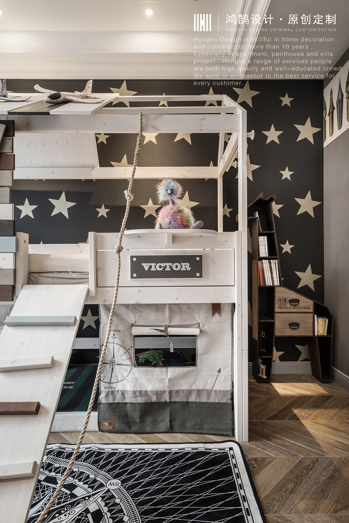 175㎡法式风格装修儿童床设计