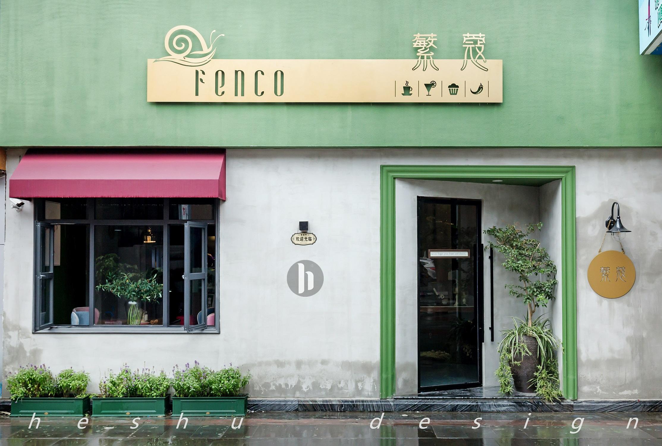 咖啡店装修外墙设计图