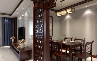 二居室中式风格装修客餐厅效果图