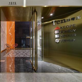 瓷砖展厅设计效果图