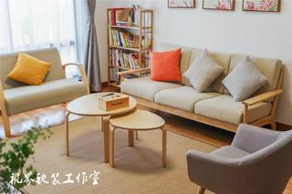 日式风格三居室装修沙发设计