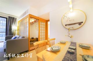 日式风三居餐厅装修效果图