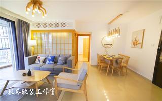 日式风三居客餐厅装修效果图
