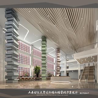 图书馆设计效果图