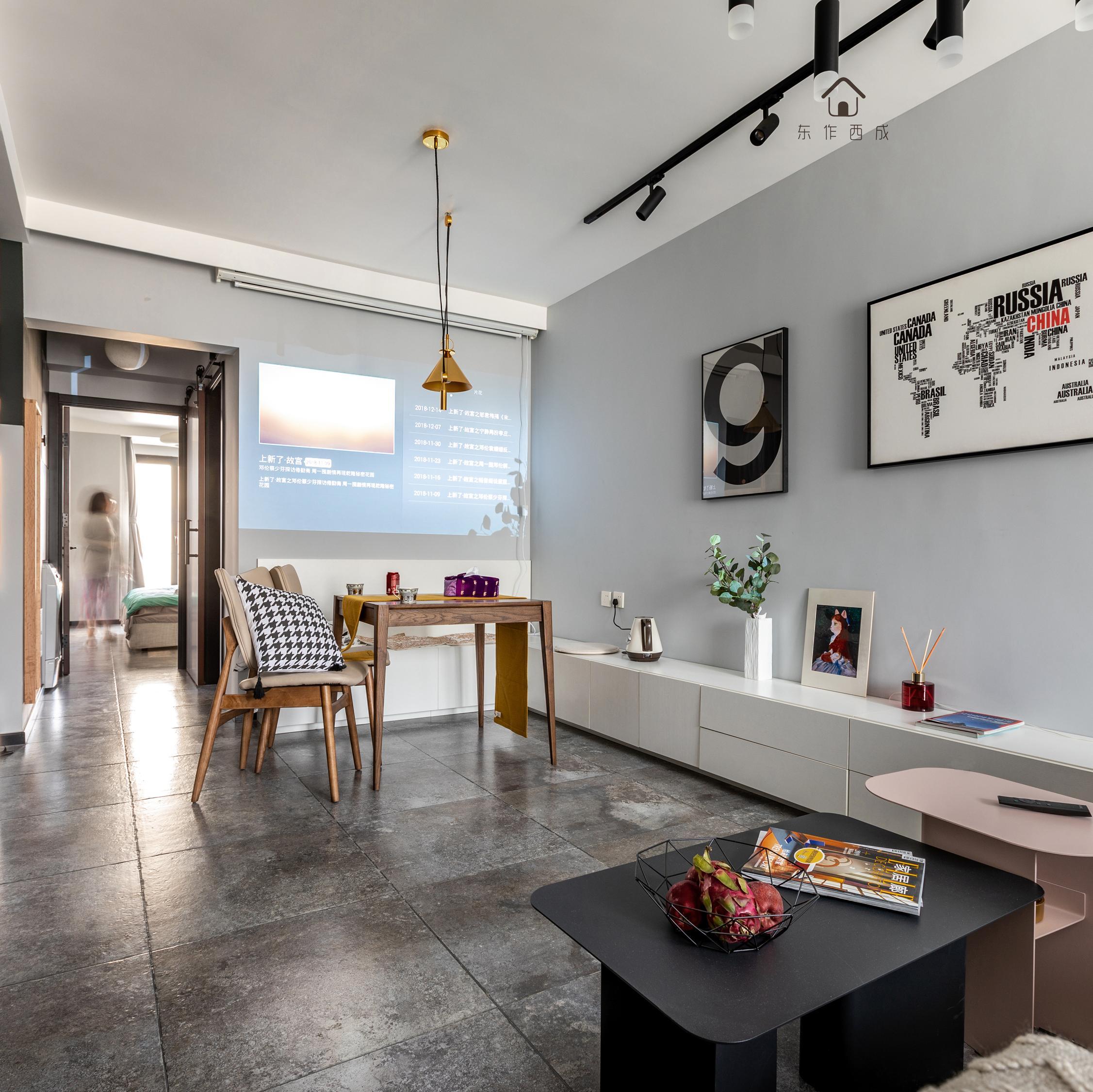 60㎡现代一居室装修效果图