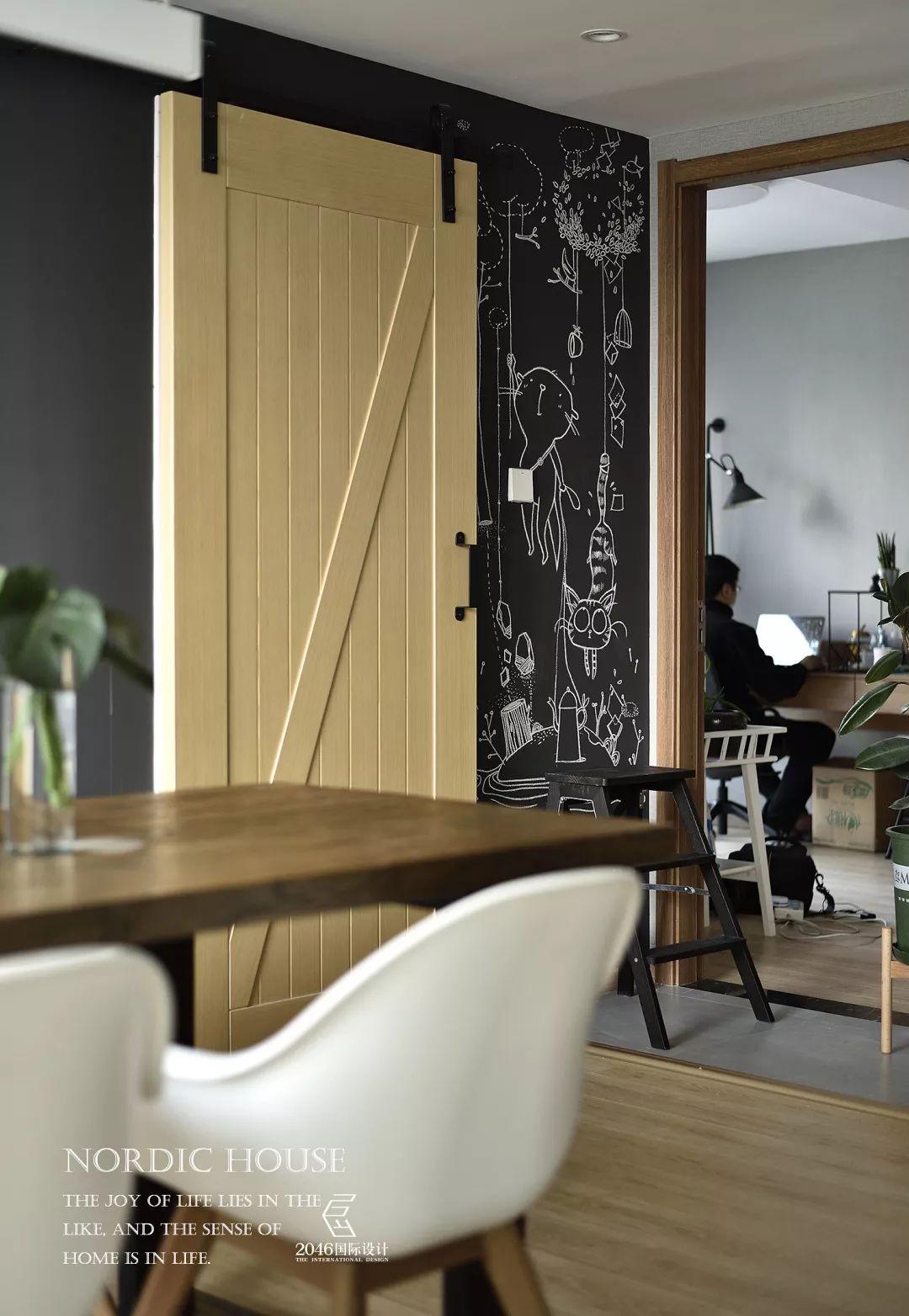 130平北欧风格黑板墙装修效果图