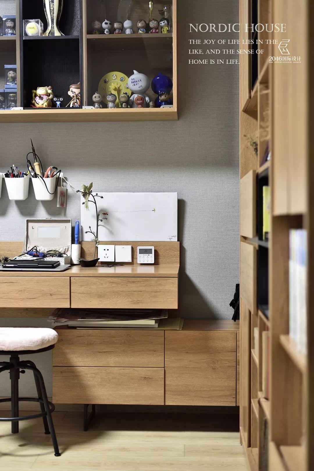 130平北欧风格书房装修效果图