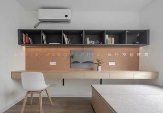 现代极简风三居书房装修效果图